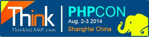 China PHP Conference 2014