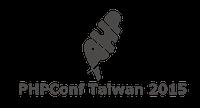 PHPConf Taiwan 2015